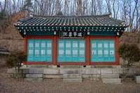 서울시 도봉서원 구경하기