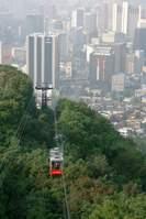 남산과 서울타워 구경가자!