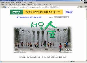 서울숲 구경가기^^